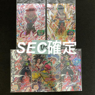 ドラゴンボール - 【販売中】ドラゴンボールヒーローズ オリパ