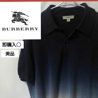 BURBERRY - レア!美品!BURBERRY グラデーションポロシャツ