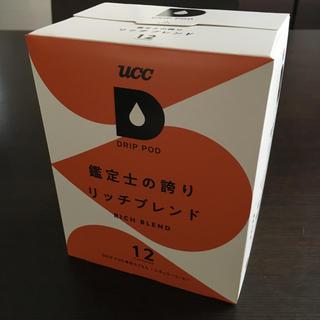 ユーシーシー(UCC)のUCC ドリップポッド リッチブレンド12個(コーヒー)