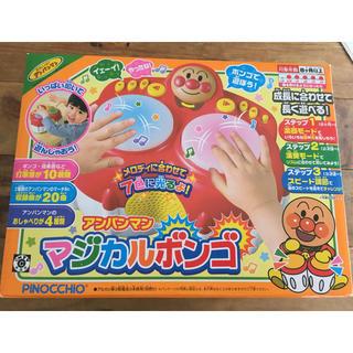 アンパンマン - アンパンマン  マジカルボンゴ おもちゃ リトミック