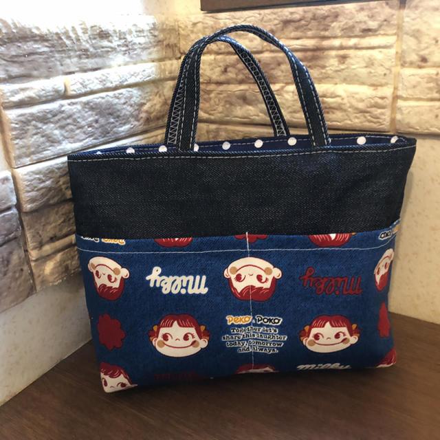 濃紺 ペコちゃん バッグインバッグ ハンドメイド レディースのバッグ(その他)の商品写真