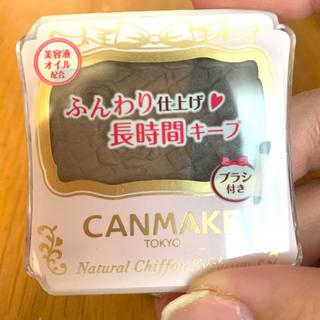 CANMAKE - キャンメイク ナチュラルシフォンアイブロウ 03