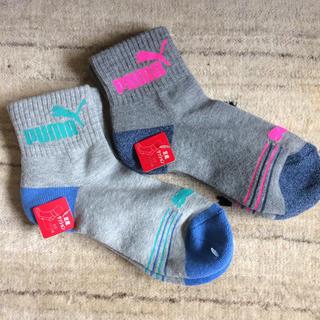 プーマ(PUMA)のプーマ 靴下 2足セット 新品(ソックス)