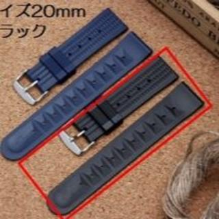 セイコー(SEIKO)の新品 セイコー向け シリコンラバー 腕時計ベルト ブラック 20mm(ラバーベルト)