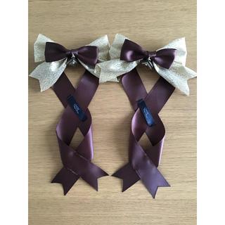 Amavel - Lotus ribbon チョコレート S
