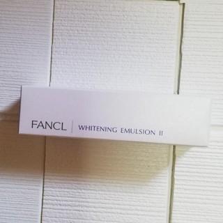 FANCL - ファンケル ホワイトニング乳液