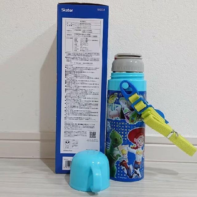 トイ・ストーリー(トイストーリー)のトイストーリー 新品 超軽量 2wayステンレスボトル 470ml キッズ/ベビー/マタニティの授乳/お食事用品(水筒)の商品写真