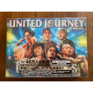ジェネレーションズ(GENERATIONS)のGENERATIONS UNITED JOURNEY 初回生産限定盤(ミュージック)