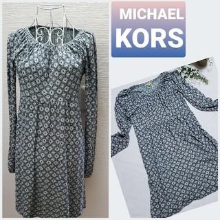 マイケルコース(Michael Kors)のMICHAEL KORS ワンピース(ひざ丈ワンピース)