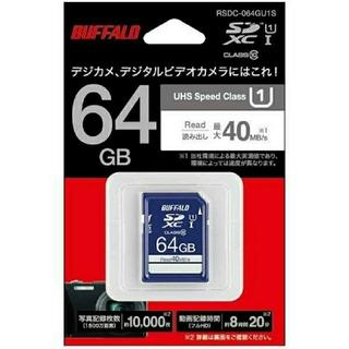 Buffalo - バッファロー製 SDカード 64GB SDXCメモリーカード