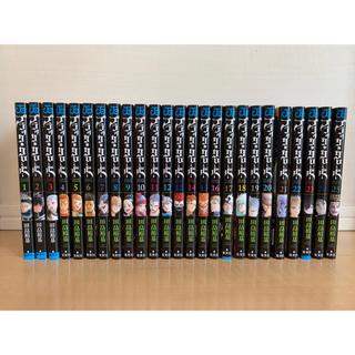 集英社 - ブラッククローバー全巻 1〜25巻