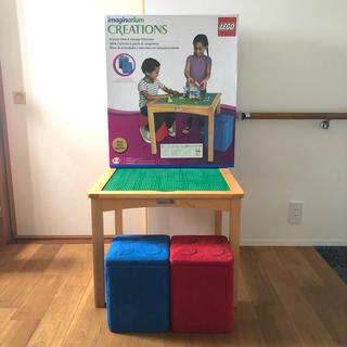 Lego - LEGO リバーシブル ブロック テーブル お片付け スツール ボックス