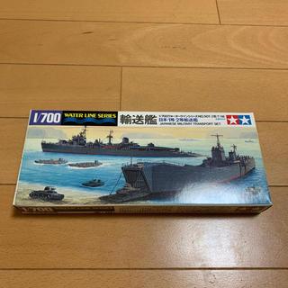 新品 未使用 未開封 タミヤ 1/700  日本 1等 2等輸送艦 プラモデル