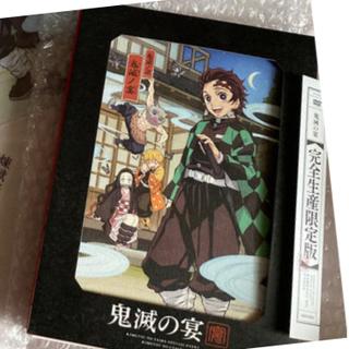 シュウエイシャ(集英社)の鬼滅の宴 完全生産限定版 DVD (アニメ)