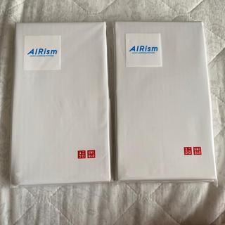 ユニクロ(UNIQLO)のユニクロ エアリズム 枕カバー L 2枚セット(シーツ/カバー)