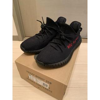 adidas - YEEZY BOOST 350 V2 CORE BLACKBRED CP9652