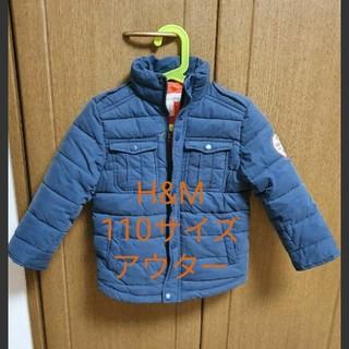 エイチアンドエム(H&M)のH&Mあったかアウター110サイズ(ジャケット/上着)