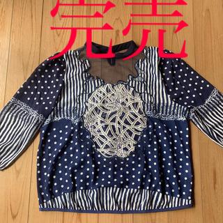 カワイイ(cawaii)のcawaii   7分丈ブラウス🌺(シャツ/ブラウス(長袖/七分))