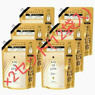 ピーアンドジー(P&G)の12袋入 レノア オードリュクス スタイル イノセント 詰め替え 特大サイズ(洗剤/柔軟剤)