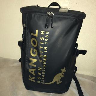 カンゴール(KANGOL)のカンゴールスクエアリュック250-4950(バッグパック/リュック)