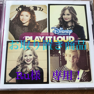 Disney - play it loud  disney channel オースティン&アリー他