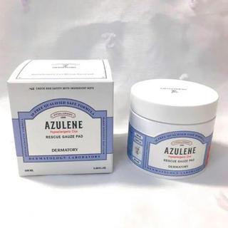 Azulene ダーマトリーシカレスキューガーゼパッド