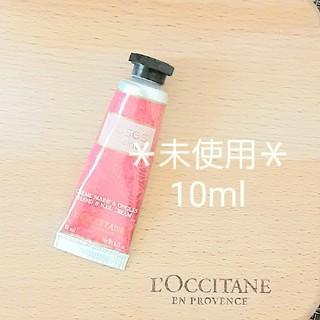 L'OCCITANE - ロクシタンハンドクリーム10ml/ローズベルベットハンド&ネイル