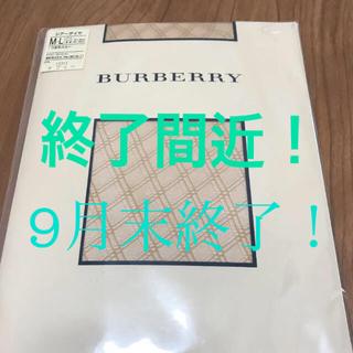 バーバリー(BURBERRY)のBURBERRY  バーバリーストッキング 未開封品(タイツ/ストッキング)