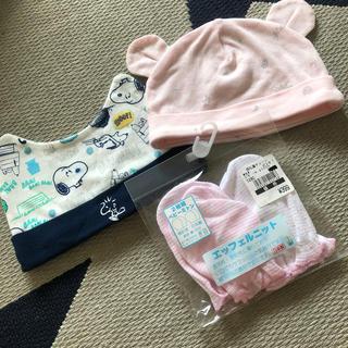 SNOOPY - ベビー 出産準備 ミトン 帽子セット