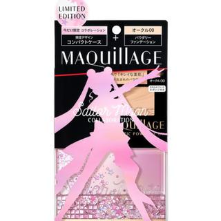 MAQuillAGE - マキアージュ セーラームーン限定