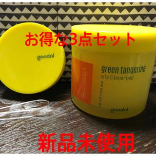 ドクタージャルト(Dr. Jart+)の【goodal(グーダル)】グリーンタンジェリンビタCトナーパッド(化粧水/ローション)
