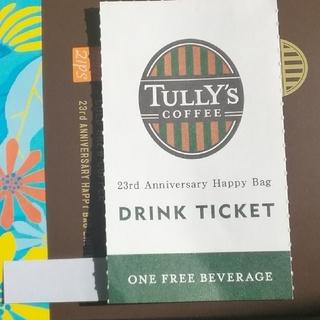 タリーズコーヒー(TULLY'S COFFEE)の🍀ムスタ様🍀  タリーズコーヒー☕ドリンクチケット 1枚(フード/ドリンク券)