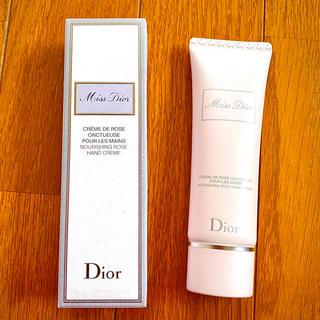 Dior - Dior ミスディオール ハンドクリーム