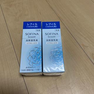 ソフィーナ(SOFINA)のソフィーナ 乳液 高保湿乳液(乳液/ミルク)