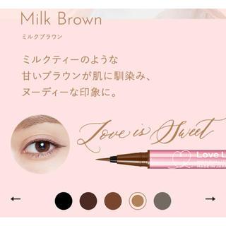 msh - 【Love Liner】ラブ・ライナー リキッドアイライナーR3・ミルクブラウン
