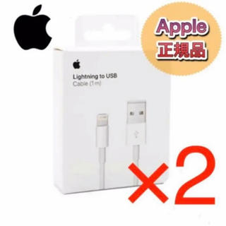 Apple - Apple ライトニングケーブル 1m iPhone 充電器