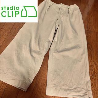 スタディオクリップ(STUDIO CLIP)のstadio CLIP  ワイドパンツ ベージュ(カジュアルパンツ)