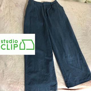 スタディオクリップ(STUDIO CLIP)のstadio CLIP ワイドパンツ ネイビー 紺(カジュアルパンツ)