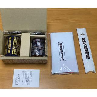 相撲 升席 お土産セット(相撲/武道)