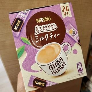 ネスレ(Nestle)のネスレ ミルクティー(その他)