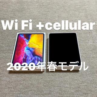 iPad - iPad Pro 11インチ グレー Wi Fi cellular 128GB