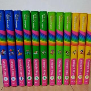 Disney - ディズニー英語システム Blu-ray ブルーレイ ストレートプレイ