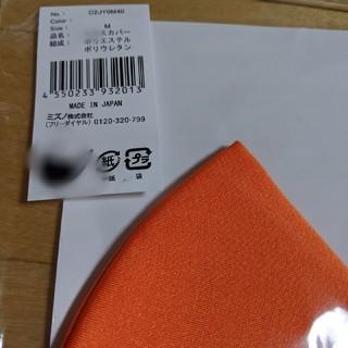 ミズノ(MIZUNO)の未使用 未開封 ミズノ カバー Mサイズ オレンジ ②(その他)