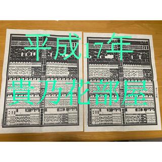 貴乃花部屋 番付表 平成17年(相撲/武道)