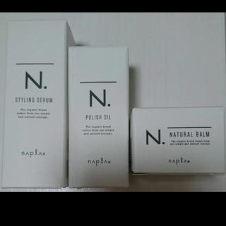 NAPUR - 美容専売品 エヌドット ミニセラム、オイル、バームセット