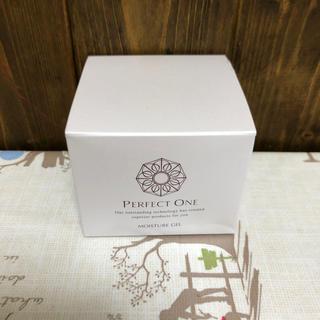 パーフェクトワン(PERFECT ONE)のパーフェクトワンモイスチャージェル 75g(オールインワン化粧品)