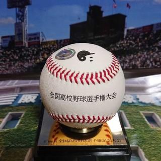 ミズノ(MIZUNO)の第100回全国高校野球選手権記念大会公式球(記念品/関連グッズ)