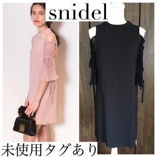 snidel - スナイデル♡肩開きデザイン♡シフォンワンピース