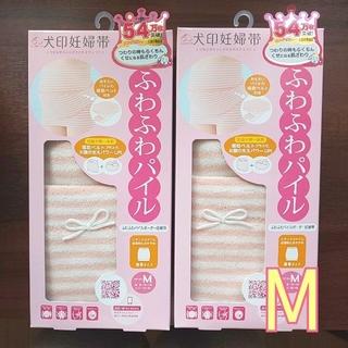 犬印 補助ベルト付 綿混 ふわふわパイルボーダー妊婦帯 M 2箱セット♥️新品 (マタニティ下着)