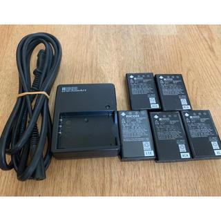 リコー(RICOH)のバッテリー DB-43,BJ-2(コンパクトデジタルカメラ)